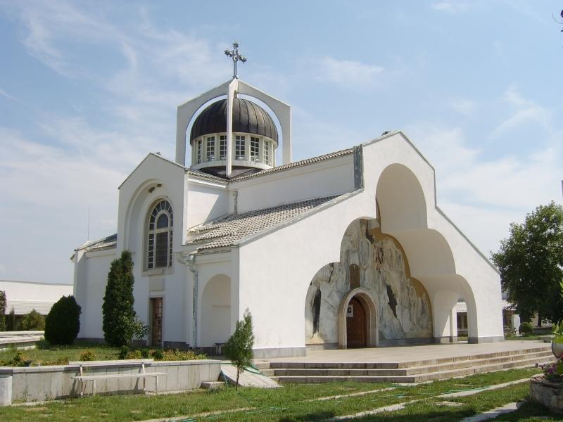 Българските мистерии – пророчицата Ванга  2-дневна екскурзия