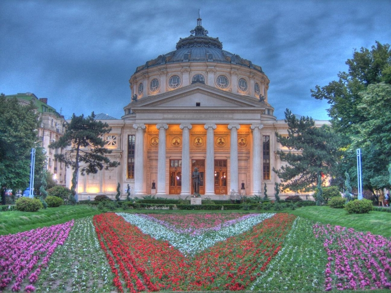 Букурещ и дворецът Могошоая, 1 ден