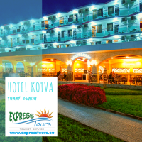 Хотел Котва - Слънчев бряг