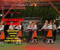 Bulgarisches Dorf